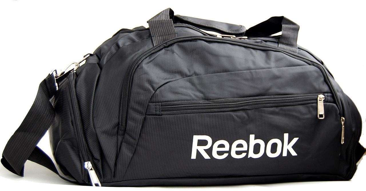 Сумки спортивные дорожные фото легкие хозяйственные сумки на крепких колесах для сельских дорог