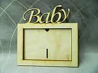 """Деревянная рамка для фото """"Baby"""""""