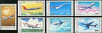 Монголия 1984 - самолёты - MNH XF