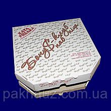 Коробка для пиццы диаметром 25 см