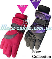 Перчатки горнолыжные/перчатки лыжные женские Winter Race: 2 цвета, размер M