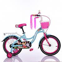 Велосипед детский INFANTA 16 дюймов