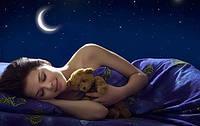 Воздушного вам сна!