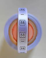 Размер накатка - 58, фото 1