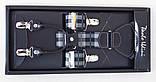 Подтяжки для мужчин Paolo Udini черно-серые, фото 2