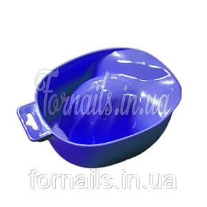 Ванночка для маникюра синяя