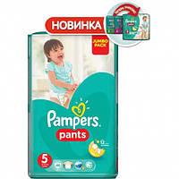 Подгузники-трусики Pampers Pants Junior 5 Джамбо упаковка 48 шт (Памперсы)