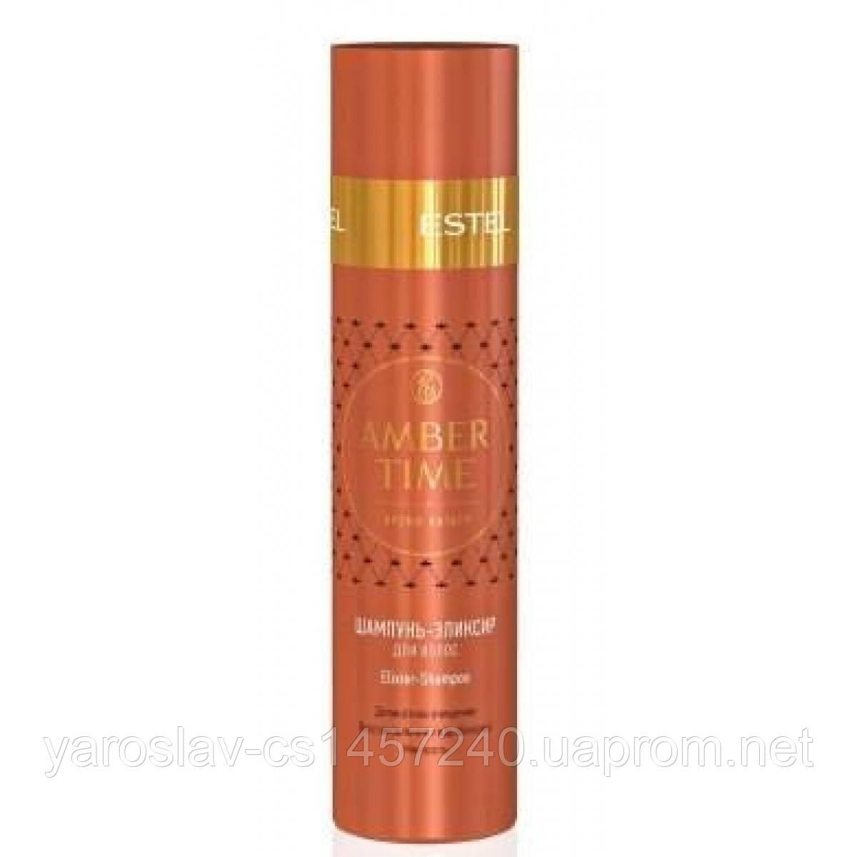 Шампунь-еликсир для волос ESTEL AMBER TIME, 250 мл