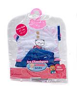 Одежда для куклы Беби Борн bj-414 в упаковке 31*.22,5 см