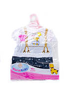 Одежда для куклы Беби Борн dbj-433 в упаковке 22,5*0,5*28,5 см