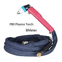 Плазмотрон к плазморезу СUT-100, Р-80 (8 метровый с встроенной кнопкой)