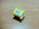 Втулка стабилизатора переднего срезанная Соболь (полиуретан), фото 2