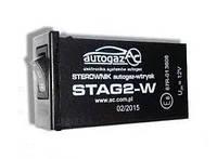 Кнопка-переключатель газ бензин инжектор STAG2-W