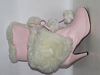 Стильные на меху ботиночки _ утепленные _41р -ст. 24.5 см Н32