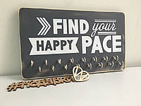 "Медальница ""Find your happy pace"""