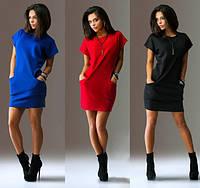Платье короткое с карманами, фото 1