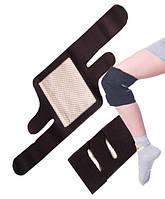 Наколенник Hot Shapers (Хот шейперс) повязка на колено, фиксатор коленного сустава