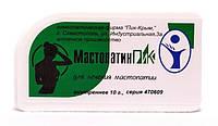 Мастопатин-ПиК (лечение фиброзно-кистозной мастопатии)