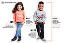 Детские джинсы для мальчика 4Т, фото 6