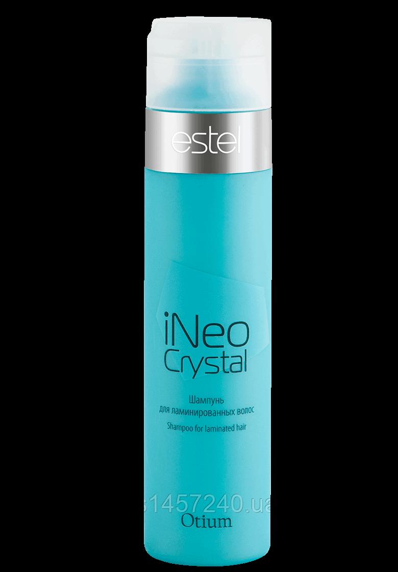 Шампунь для ламинированных волос iNeo-Crystal 250 мл