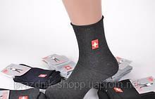 Шкарпетки медичні, без гумки.