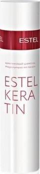 ESTEL Professional Кератиновый шампунь для волос ESTEL KERATIN 250ml