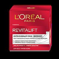 Крем дневной против морщин Revitalift 50 мл L'OREAL PARIS