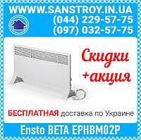 Конвектор электрический 250 ВТ Ensto BETA EPHBM02P
