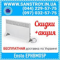 Конвектор электрический 500Вт Ensto EPHBM05P