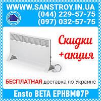 Конвектор 750 Вт электрический Ensto BETA EPHBM07P