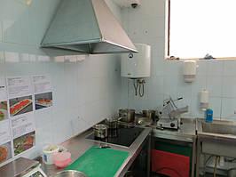 """2011 г. Ресторан """"Al Cuisine"""", г. Харьков 2"""