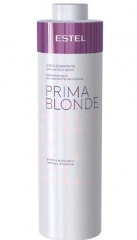 ESTEL Professional PRIMA BLOND Блеск-шампунь для светлых волос 1000 ml