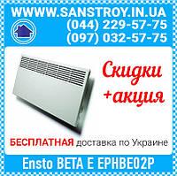 Конвектор электрический 250 Вт Ensto BETA E EPHBE02P