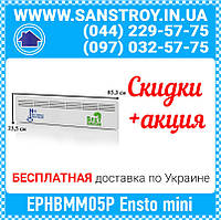Конвектор электрический 500 Вт EPHBMM05P Ensto mini