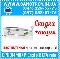 Конвектор электрический 750 Вт EPHBMM07P Ensto BETA mini