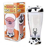 Кружка мешалка Skinny Moo Stirring Mug, чашка мешалка, чашка миксер