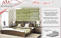 Кровать Селена Аури (ТМ Эстелла) из бука