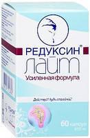 Капсулы для похудения Редуксин Лайт 60 капсул Производитель Россия