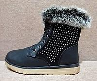 """Сапоги женские зимние, ботинки, полусапожки тёплые """" Камни миллионы"""""""