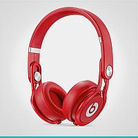 Наушники Beats Mixr High-Performance Professional Headphones
