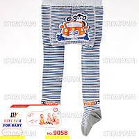 Детские качественные колготки для новорожденных оптом Shuguan 9058 80-86-4