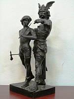 Галы, Бронза Emile Loporte, Нач. XX-го века