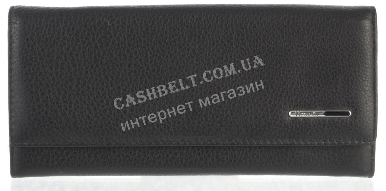 Стильний жіночий шкіряний гаманець високої якості H. VERDE art. 2167 чорний
