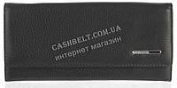 Стильний жіночий шкіряний гаманець високої якості H. VERDE art. 2167 чорний, фото 1