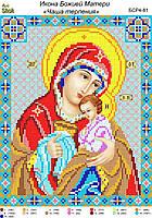 Схема для вышивки бисером Икона Божией Матери Чаша Терпения