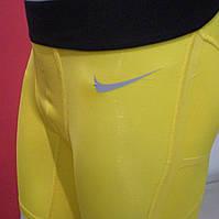 Мужское термо-компрессионное белье Nike Pro Combat HyperCool Compression 2.0 Shorts