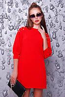 """Элегантное платье """"Брук"""" р.40-48 red"""