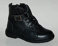 Ботинки для мальчиков зимние Шалунишка арт.5850 (Размеры: 32-37)