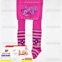 Детские качественные колготки для новорожденных оптом Shuguan 9058 86-92-7