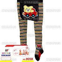 Детские качественные колготки для новорожденных оптом Shuguan 9058 86-92-8